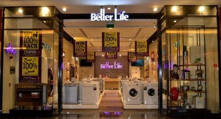 Better Life Opens New Store in Dalma Mall Abu Dhabi