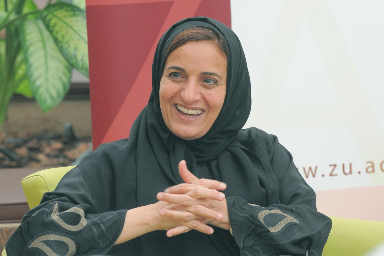 Zayed University pays tribute to the Mother of the Nation