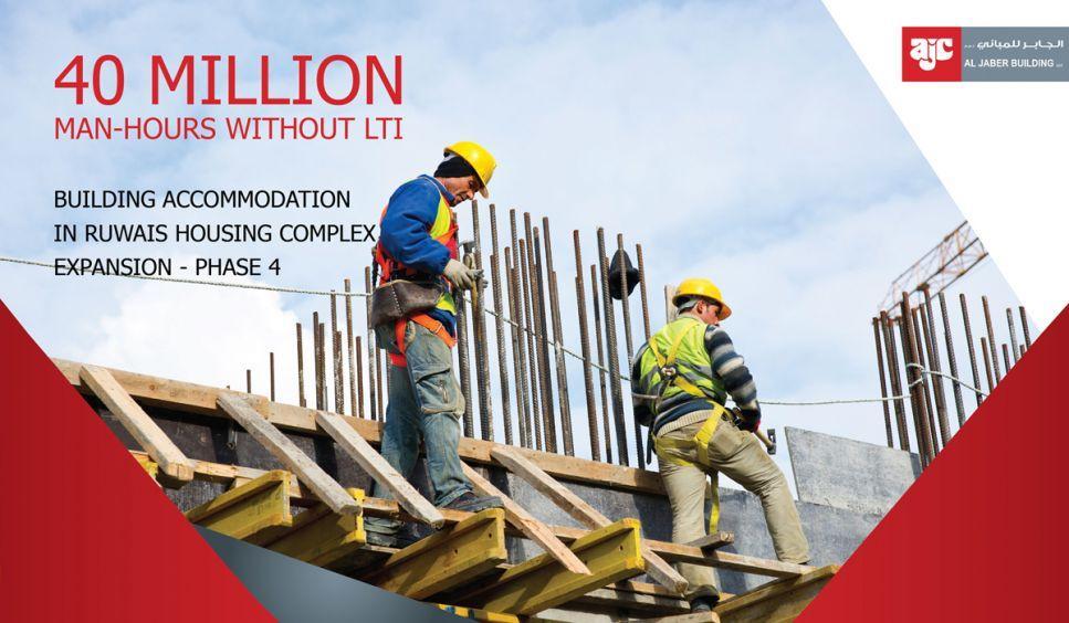 Al Jaber Building achieves 40 million man-hours LTI free