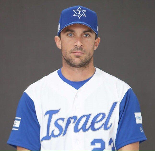 Free Agent Sam Fuld starts World Baseball Classic with Great Defense as Israel Upsets South Korea