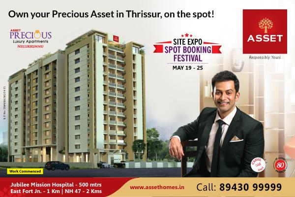 Get your Best flats in Thrissur through site expo in Jubilee Mission Hospital