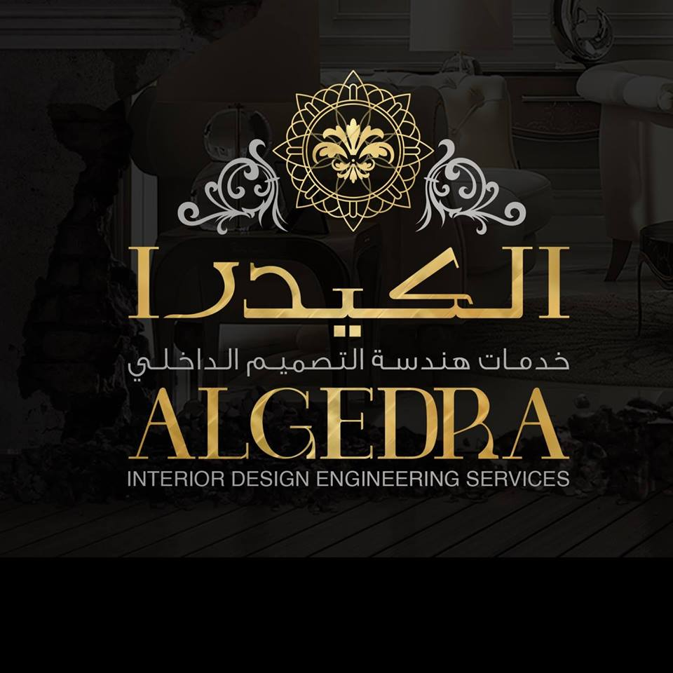AlGedra Interiors
