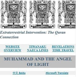 Alien Astronauts Transmitted The Holy Quran to Muhammad – Says UFO Website