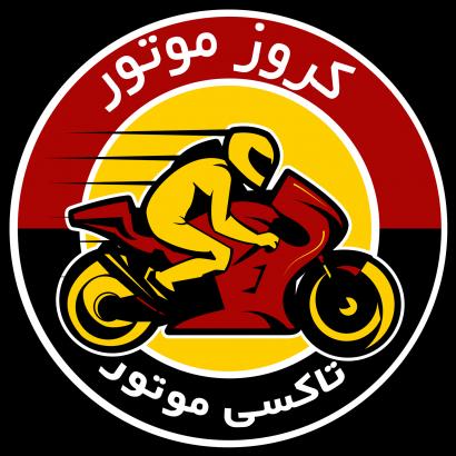 cruze motor, First on-demand IRAN Taxi motor Application