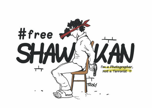 Photojournalist Begins Fifth Year in Egyptian Jail, Shawkan Still Awaits Trial on Fabricated Charges