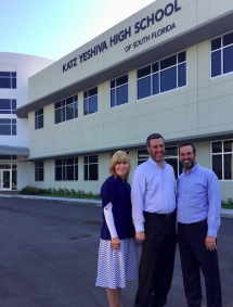 Katz Yeshiva High School of South Florida Moves to New, Larger & Innovative Buildling in West Boca