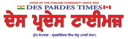 Most Popular Punjabi Newspaper In Alberta Recently Turned 15