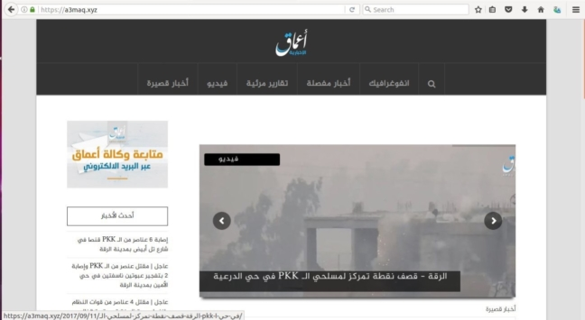 ISIS Website and Radio Station Downed by CYBERPOL CTU Team