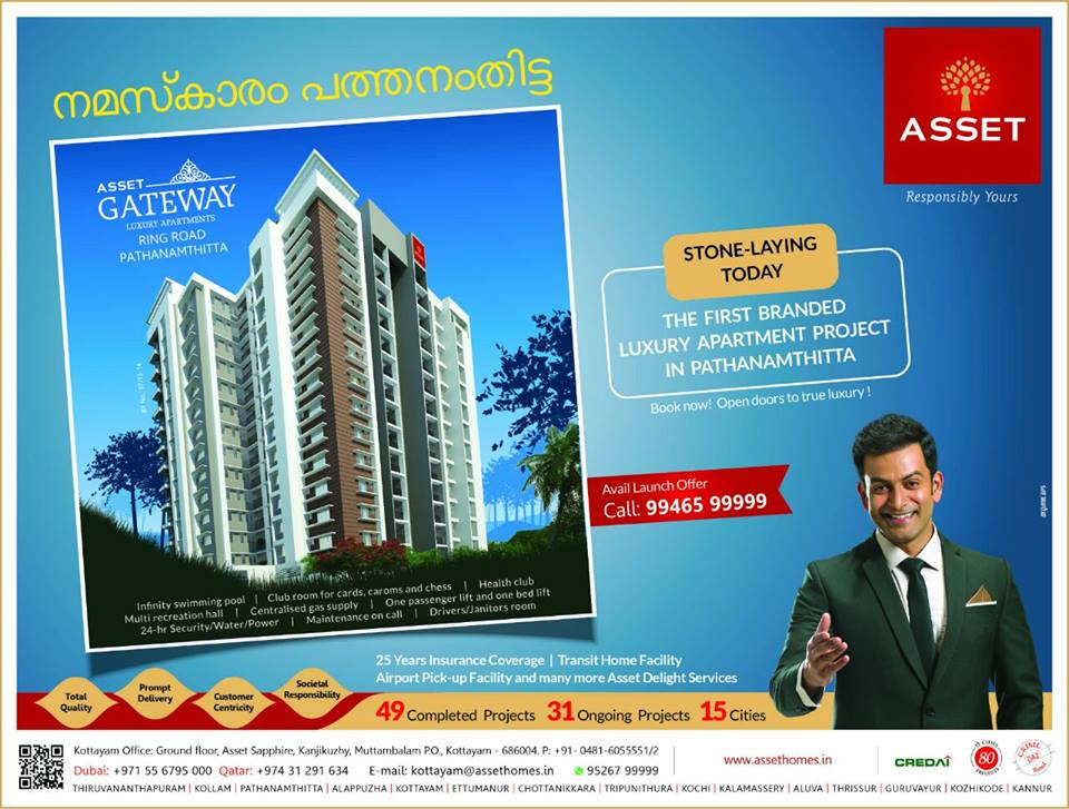ASSET Homes now in Pathanamthitta