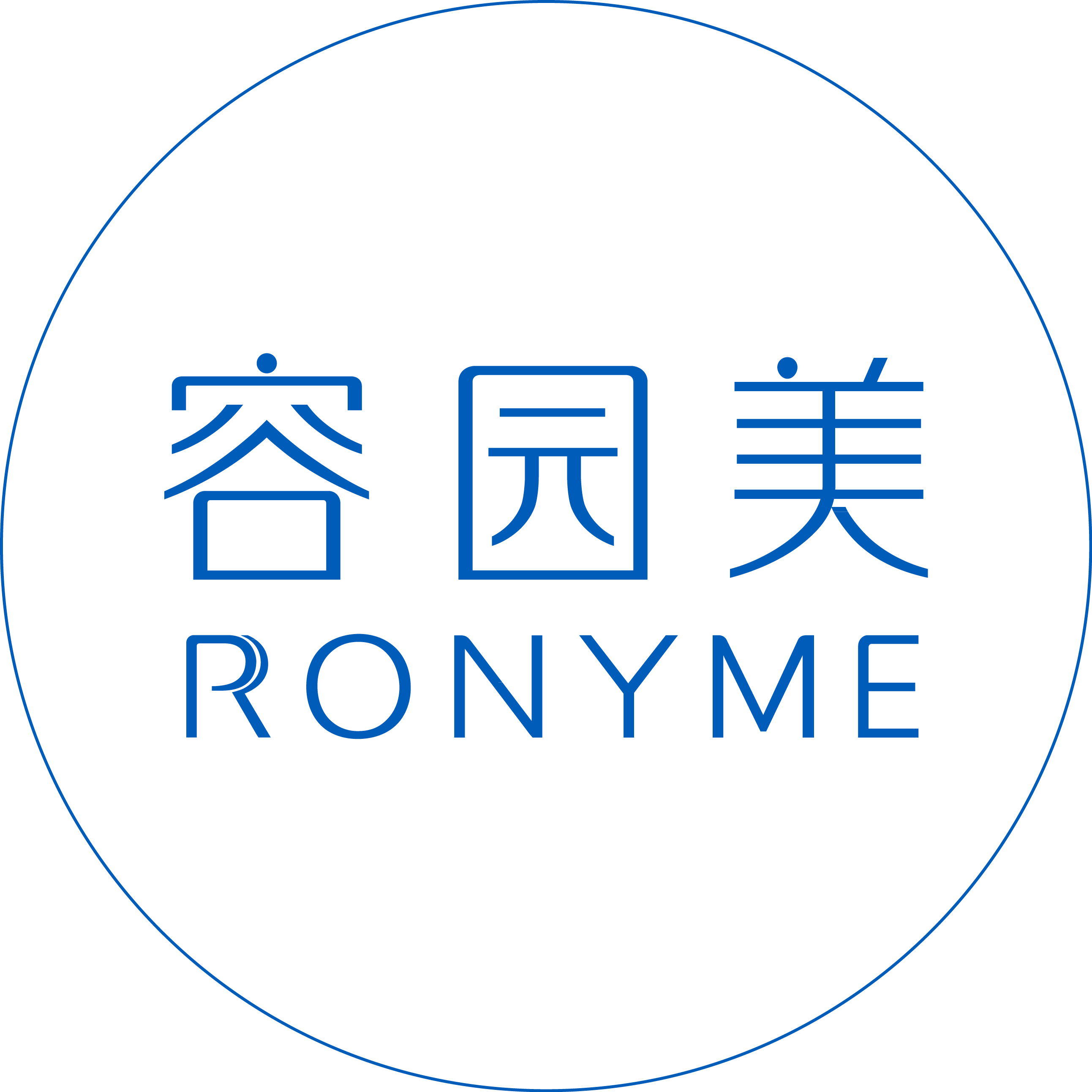 China's Jiebao Group Launches a Brand-New Product Series – Ronyme Art Mask