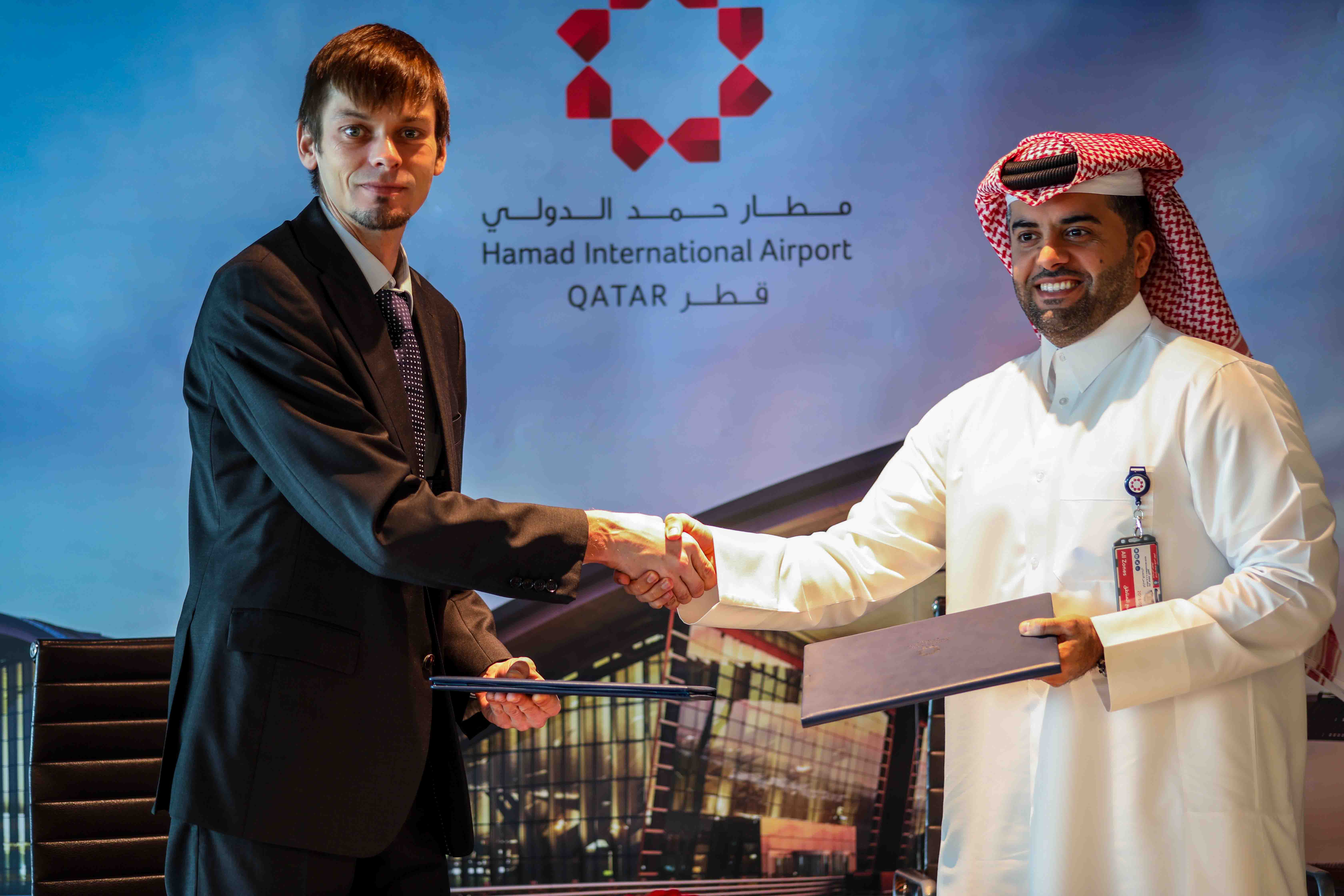 UBIMET is the Official Weather Service Provider of Hamad International Airport