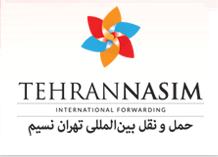 Tehran Nasim Offers Shipping Services to Iran